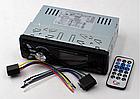 Автомагнитола сони копия CDX-GT 300 магнитола в машину USB пульт ДУ не съемная панель, фото 4