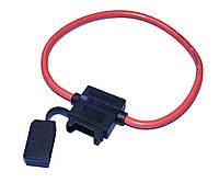 Держатель предохранителя авто ''П''-образного с кабелем 20см 5.0мм²  GNI0131-3