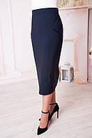 Нарядная женская юбка черного и синего  цвета . Размеры 52 - 70, фото 1