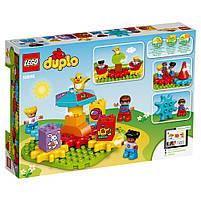 Lego Duplo Моя первая карусель 10845, фото 2