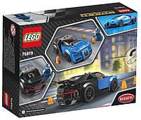 Lego Speed Champions Bugatti Chiron 75878, фото 2