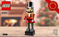 Lego Iconic Щелкунчик 40254, фото 2