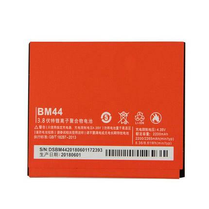 Аккумулятор (Батарея) для Xiaomi BM44 (2200 mAh) Оригинал, фото 2