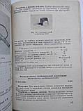 Технические средства медицинской службы Вооруженных Сил СССР Справочник, фото 10