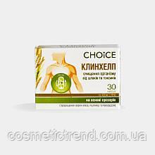 КЛИНХЕЛП Очищення організму від шлаків, отрут і токсинів на натуральній основі Choice (Україна)