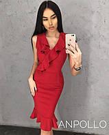 64580fc34d7 Облегающее платье миди с оборками на груди и по низу F-1902557
