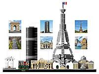 Lego Architecture Париж 21044, фото 4