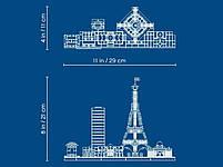 Lego Architecture Париж 21044, фото 5