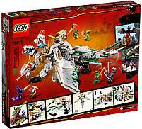 Lego Ninjago Ультра дракон 70679, фото 2