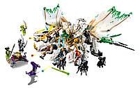 Lego Ninjago Ультра дракон 70679, фото 5