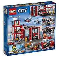 Lego City Пожарное депо 60215, фото 2