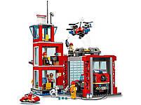 Lego City Пожарное депо 60215, фото 5
