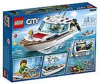 Lego City Яхта для дайвинга 60221, фото 2