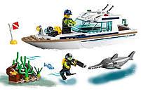 Lego City Яхта для дайвинга 60221, фото 4