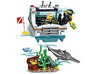 Lego City Яхта для дайвинга 60221, фото 7