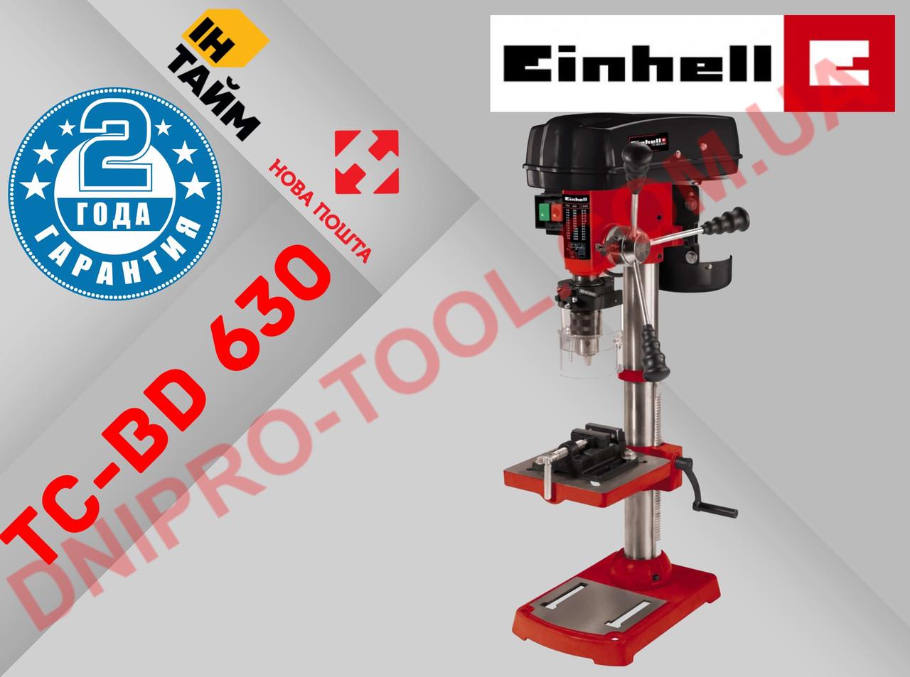 Настольный сверлильный станок Einhell TC-BD 630 (350 Германия)