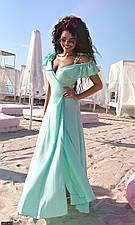 Летнее платье с запахом - 438719-2 мята ( 3 цвета)   размер 42-46 (мш)