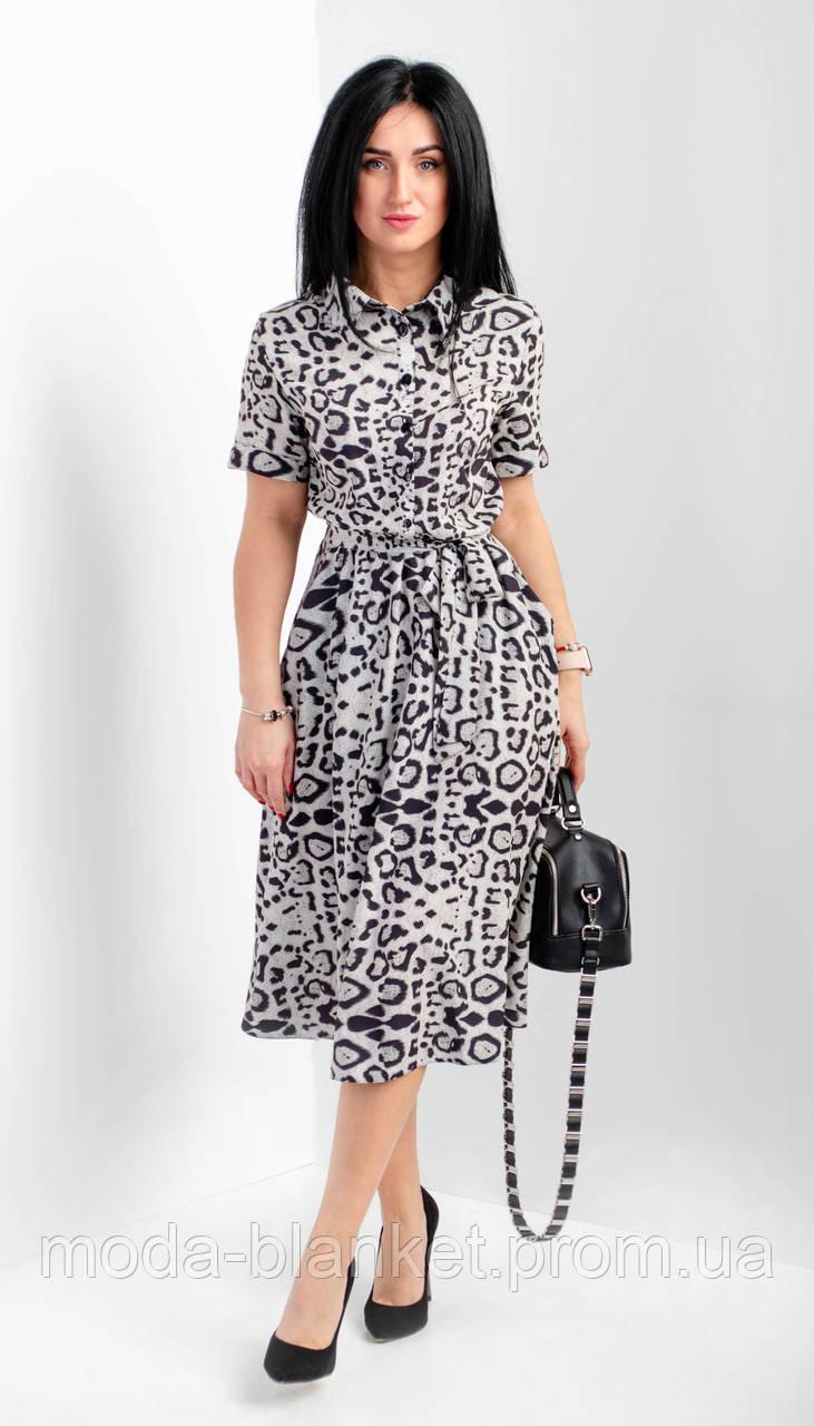 94f479952dec81e Стильное летнее платье миди, цена 455 грн., купить в Хмельницком ...