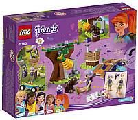 Lego Friends Приключения Мии в лесу 41363, фото 2