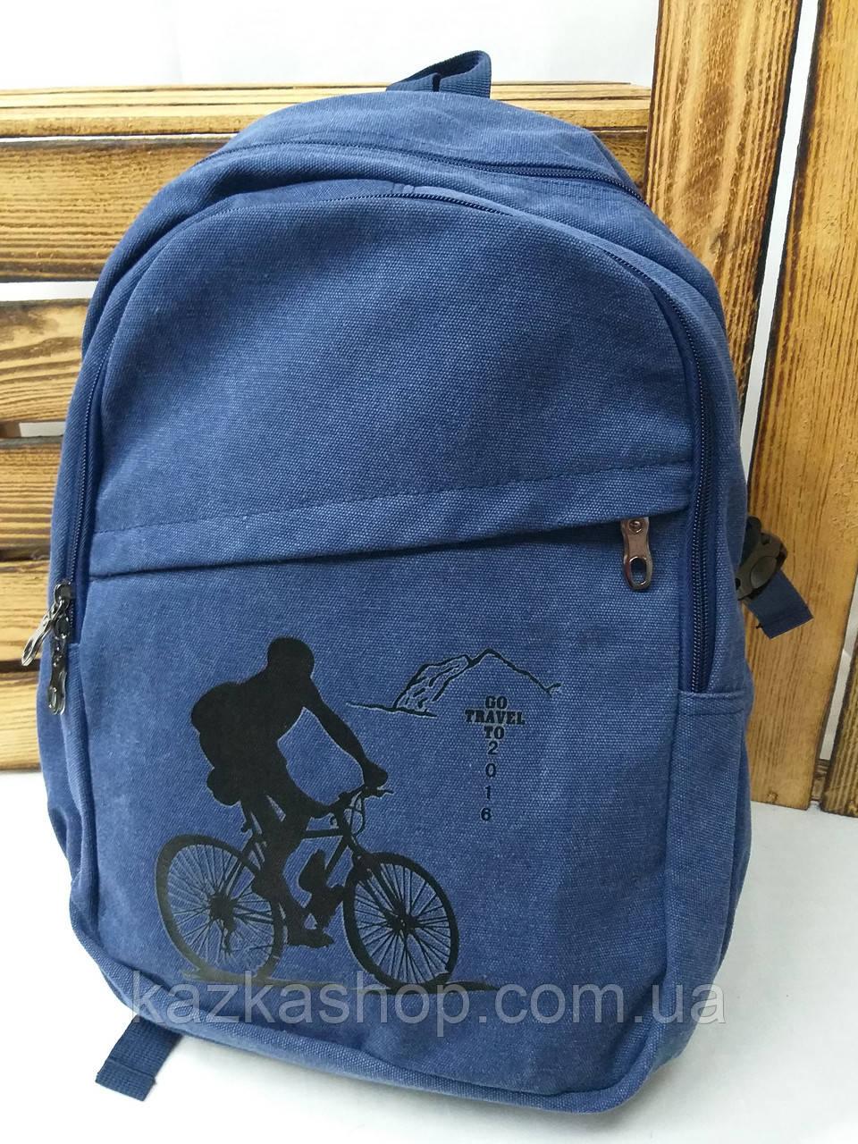 Спортивный прочный рюкзак из плотного непромокаемого материала брезента, на 3 отдела