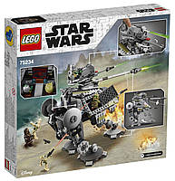 Lego Star Wars Шагоход-танк АТ-AP 75234, фото 2