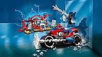 Lego Super Heroes Спасательная операция на мотоцикле 76113, фото 10