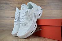 Женские кроссовки в стиле Nike TN Plus, белые 41 (26 см)