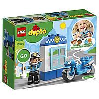 Lego Duplo Полицейский мотоцикл 10900, фото 2