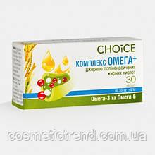 КОМПЛЕКС ОМЕГА+ Джерело поліненасичених жирних кислот на рослинній основі Choice (Україна)