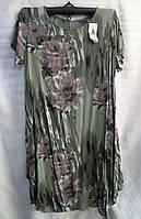 Платье из штапеля с цветочным принтом женское батальное (ПОШТУЧНО), фото 1