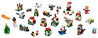 Lego Iconic Рождественские Идеи 24 в 1 40222, фото 2