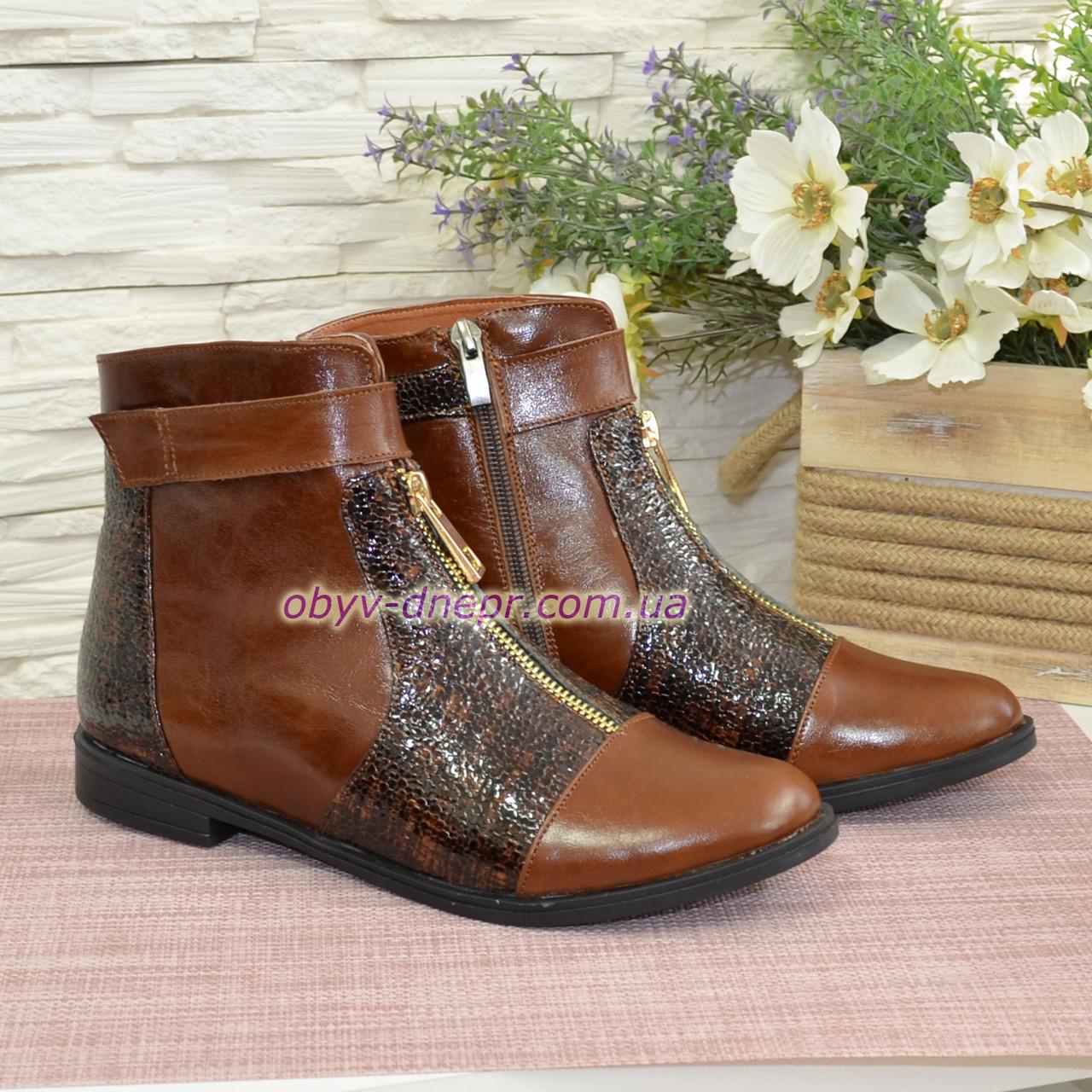Женские демисезонные коричневые ботинки на низом ходу, натуральная кожа.