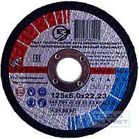 Круг зачистной по металлу ЗАК 125 х 6,0 х 22.2 (Запорожье), фото 1