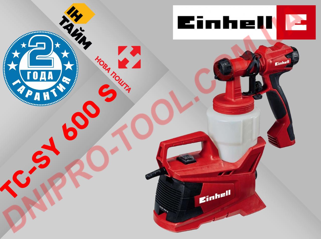 Краскопульт электрический Einhell TC-SY 600 S (4260015)