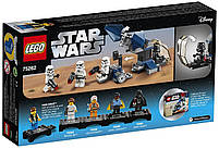 Lego Star Wars Десантный корабль Империи: выпуск к 20-летнему юбилею 75262, фото 2