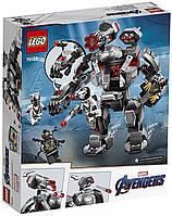 Lego Super Heroes Воитель 76124, фото 2