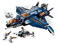 Lego Super Heroes Модернизированный квинджет Мстителей 76126, фото 5