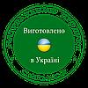 Универсальная антипаразитарная программа Choice (Украина), фото 4