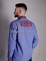 Заготівля чоловічої сорочки для вишивки нитками/бісером БС-110-2ч білий, домоткане полотно