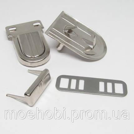 Замки для сумок  никель,  упаковка 8шт артикул модели  4586, фото 2
