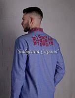 Заготовка чоловічої сорочки для вишивки нитками/бісером БС-110-2ч голубий, домоткане полотно