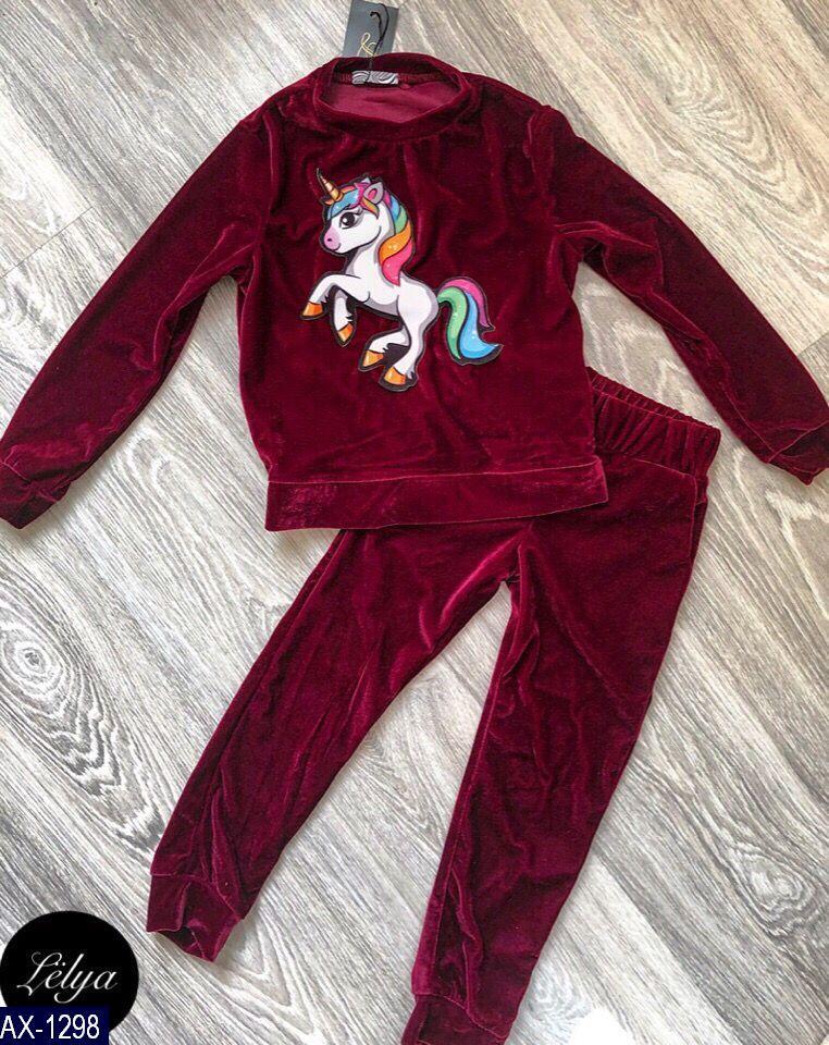Детский прогулочный костюм для девочки рост от 92 до 116   Одесса 7 км
