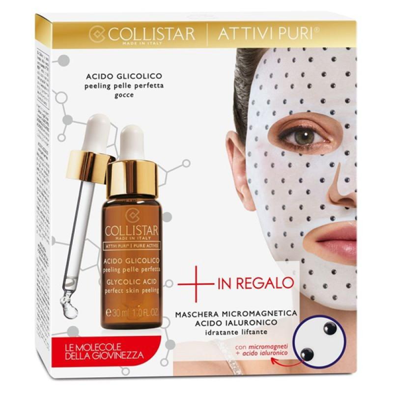 Концентрат для лица + микромагнитная маска Collistar Attivi Puri + Micromagnetic Mask