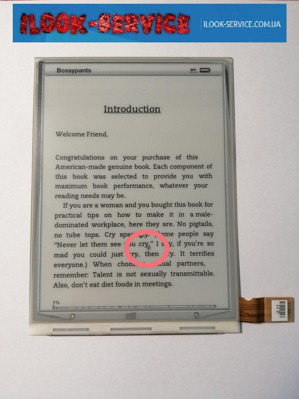 Экран матрица дисплей ED060sc7 уценка