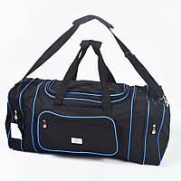 Дорожня  сумка  чорна з голубими вставками  DingDa