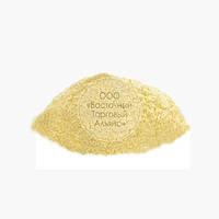 Абрикос сублимированный - порошок - 0-1 мм - 50 г