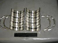 Вкладыши коренные Р2 СМД 60 АО20-1 (пр-во ЗПС, г.Тамбов) А23.01-98-60сб