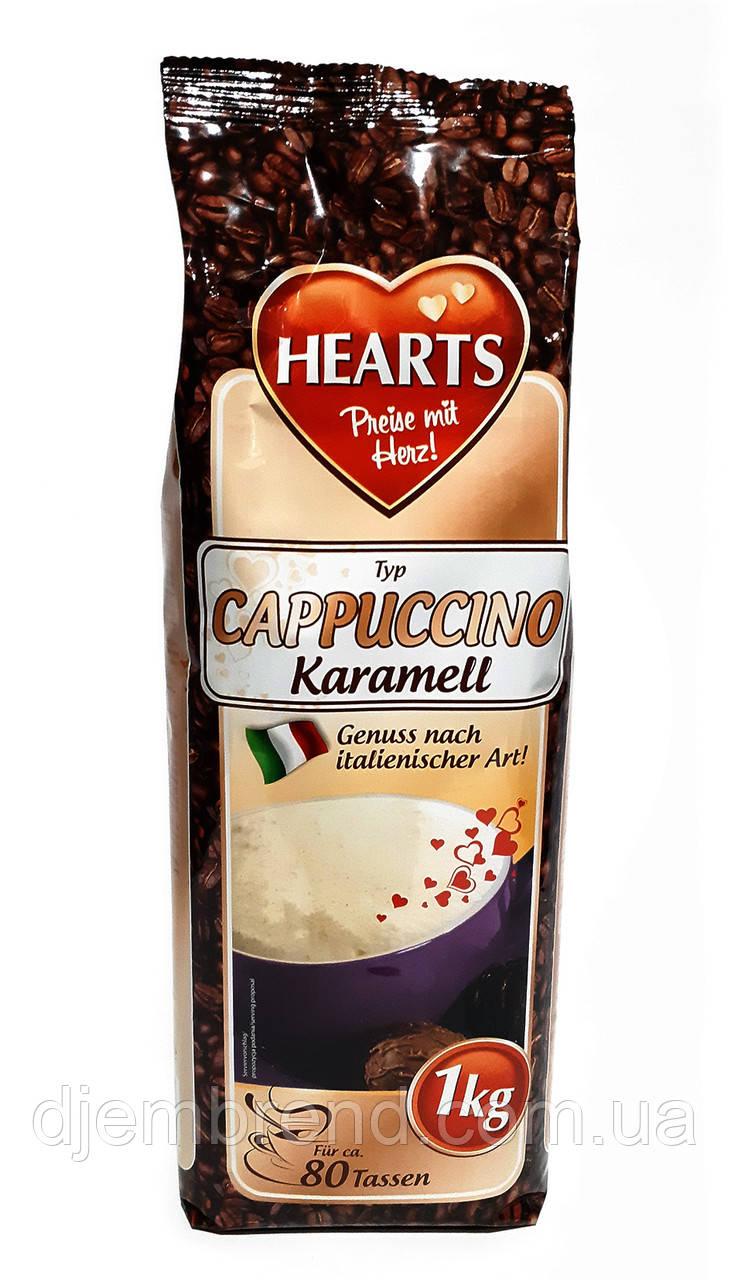 Капучино Карамель, Hearts Cappuccino Кaramell, растворимый напиток 3 в 1, 1 кг