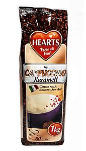 Капучино Карамель, Hearts Cappuccino Кaramell, растворимый напиток 3в1, 1 кг
