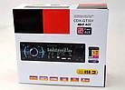 Магнитола в машину классическая CDX-GT 301 Bluetooth магнитола Mp3 1 дин автомагнитола копия сони, фото 4